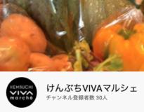 VIVA_YouTube